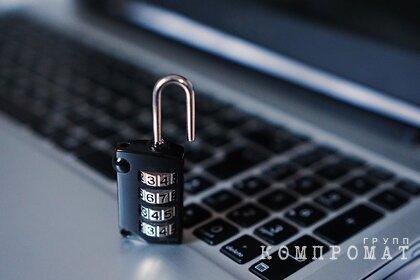 Эксперты из США обвинили «Грозовых кошек» в хакерских атаках на Россию