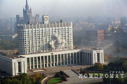 Стало известно о барже трупов после столкновений у Белого дома в 1993 году