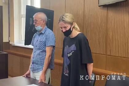 Стало известно о состоянии сбившей троих детей в Москве 18-летней россиянки
