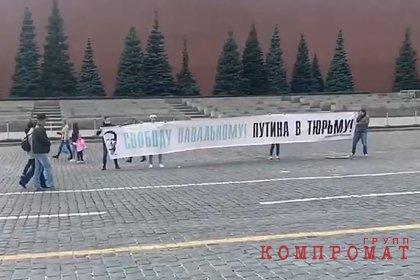 Двум задержанным грозит административный арест за акцию в поддержку Навального