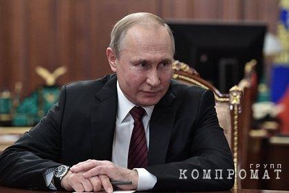 Путин поздравил с десятилетием Следственного комитета