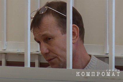 Убийца российского полицейского осужден на пожизненный срок