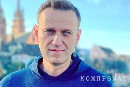 Навального объявили в розыск