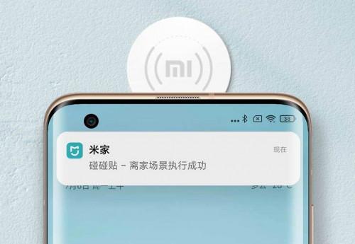Все смартфоны Xiaomi с поддержкой NFC: список 2021 года