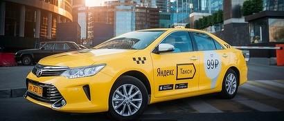 Бывший водитель «Яндекс.такси» пробрался в офис компании, чтобы сжечь себя заживо