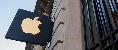 Apple проговорилась о своей новой операционной системе
