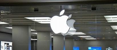 Apple выпустила iPhone 13 и новый iPad mini, исполнивший мечту миллионов пользователей. Цены в России