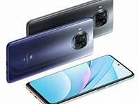 В Geekbench появился смартфон Redmi Note 9 Pro 5G