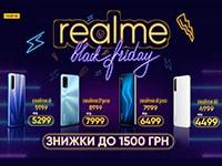 Топ лучших смартфонов с NFC и квадрокамерой на Чёрную пятницу от Realme