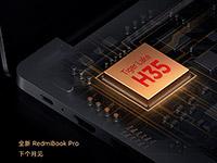 В Redmi сообщили о скором выпуске новой линейки ноутбуков RedmiBook Pro
