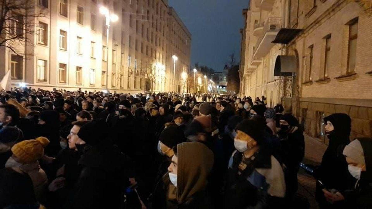 На Банковой - акция протеста из-за приговора Стерненко, есть пострадавшие