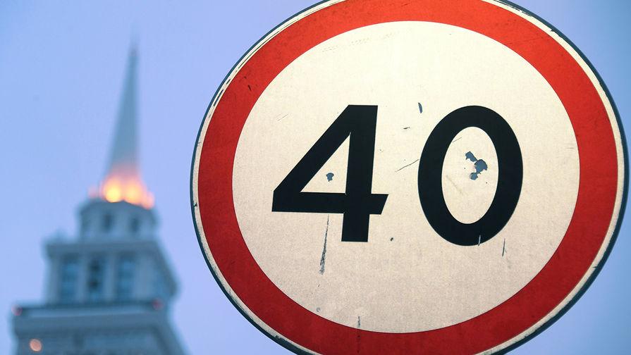 'Ъ': Росстандарт отменит ГОСТ на установку уменьшенных дорожных знаков