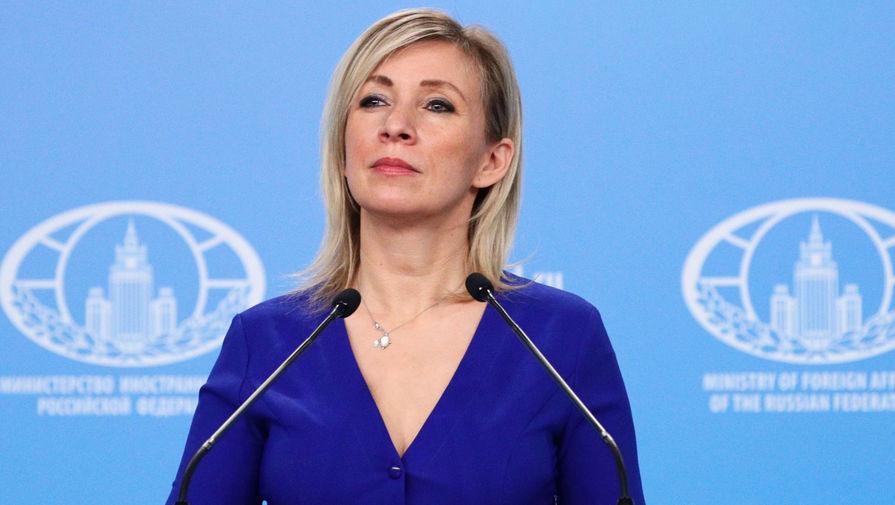 МИД РФ заявил, что посла Чехии ждет 'конкретный разговор'