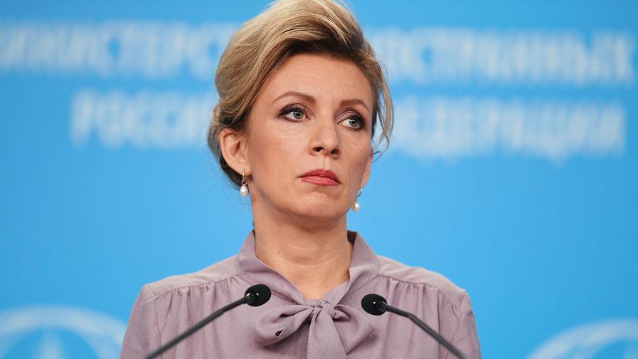 Захарова отреагировала на заявление Госдепа о 'Северном потоке - 2'