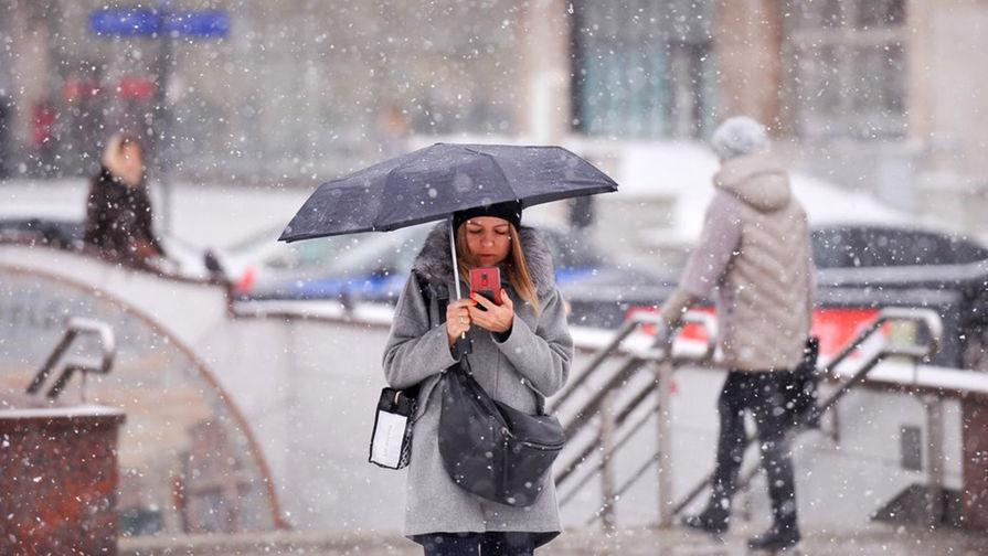 В Москве в воскресенье ожидается метель и 0°С