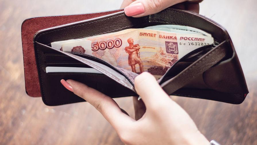 Россияне рассказали, довольны ли они своей зарплатой