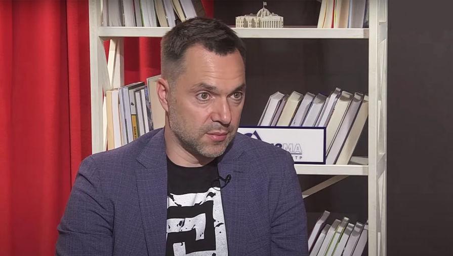 Советник офиса Зеленского объяснил слова о 'курорте для мальчиков' в Донбассе