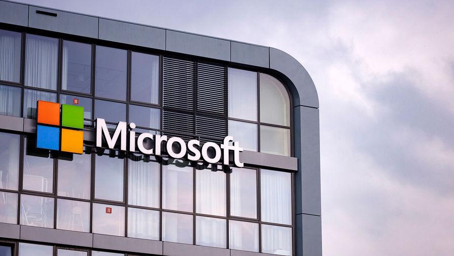 В Microsoft заявили о доказательствах причастности разведки РФ к атаке SolarWind