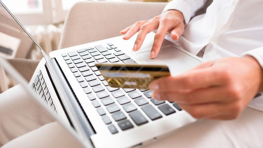 Госуслуги станут доступны через банковскую идентификацию