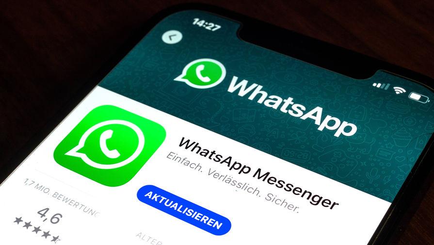 WhatsApp для iOS сменил внешний вид