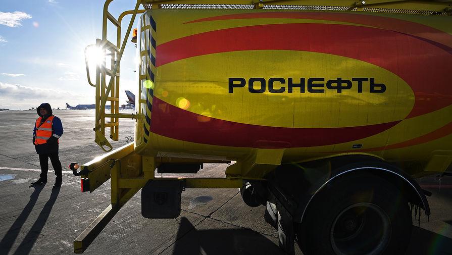Акции 'Роснефти' обновили исторический максимум