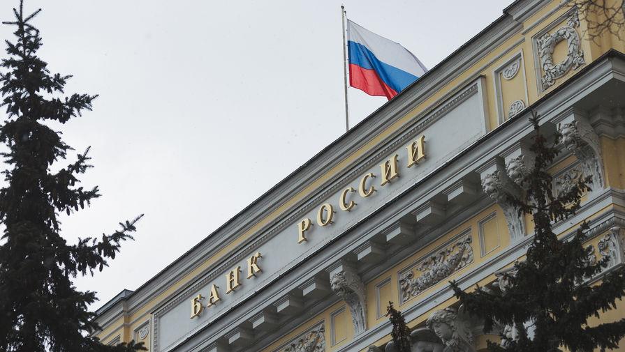 Центробанк отозвал лицензию у Нефтепромбанка