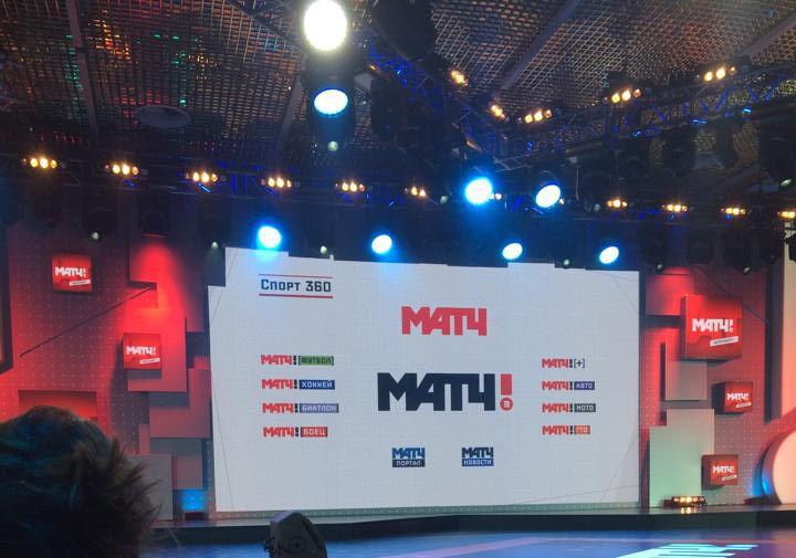 'Матч ТВ' заявил, что будет использовать 'телепортацию' во время Олимпиады
