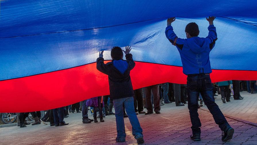 Почти половина россиян довольна своей жизнью