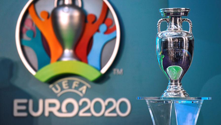 Закрылась продажа билетов на Евро-2020