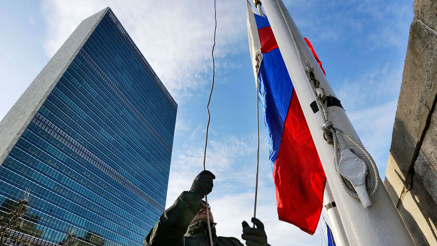 Временными членами Совбеза ООН стали Бразилия, ОАЭ, Албания, Гана и Габон