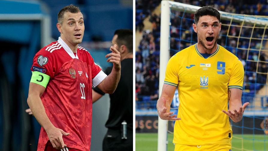Экс-игрок сборной Украины считает, что на матче с Россией возможны провокации