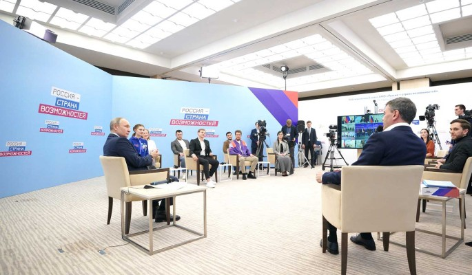 Участников форума 'Россия – страна возможностей' ждут гранты до 1,5 млн рублей
