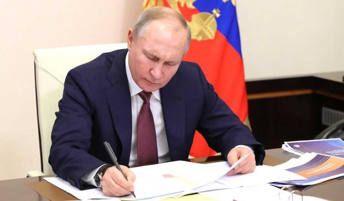 Путин подписал закон с поправками 'ЕР' о бесплатной газификации