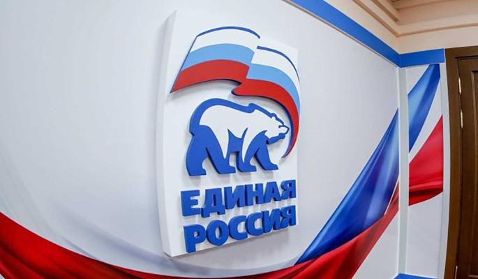 Социологи рассказали о рейтинге 'Единой России'