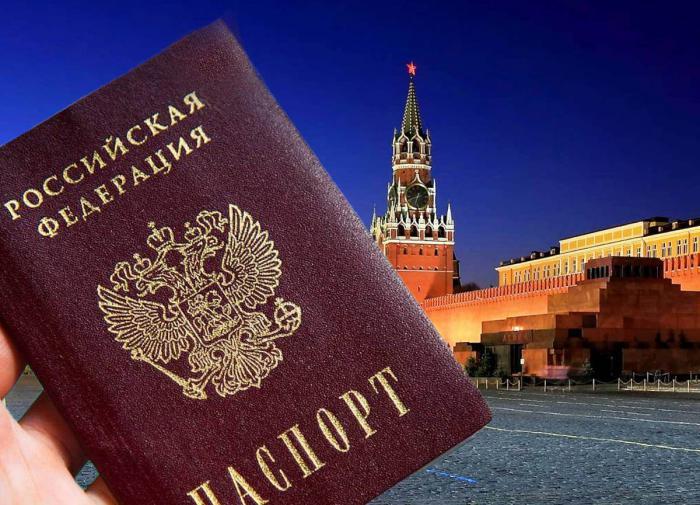 МВД лишило гражданства 280 человек