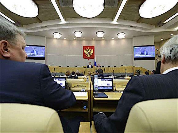 Россиян могут наказывать за участие в деятельности «нежелательных иностранных организаций»