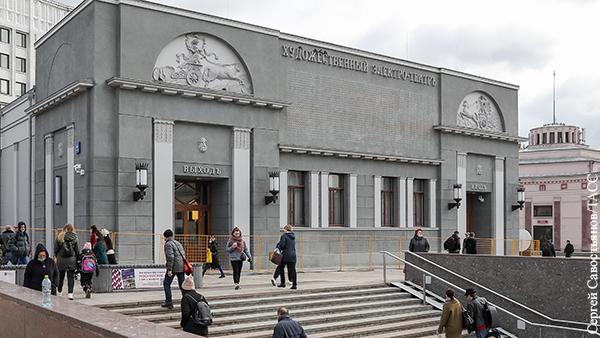 Старейший кинотеатр Москвы открылся после семи лет реконструкции