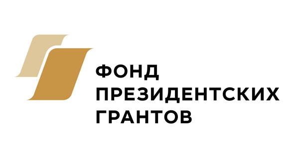 Новые президентские гранты получили более двух тысяч российских НКО