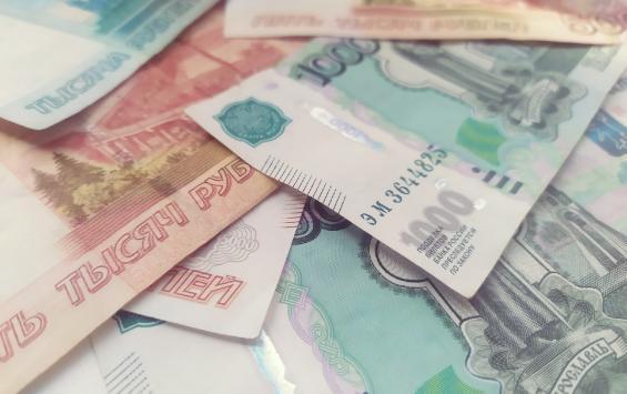 Пристенский бизнесмен похитил деньги из федерального бюджета