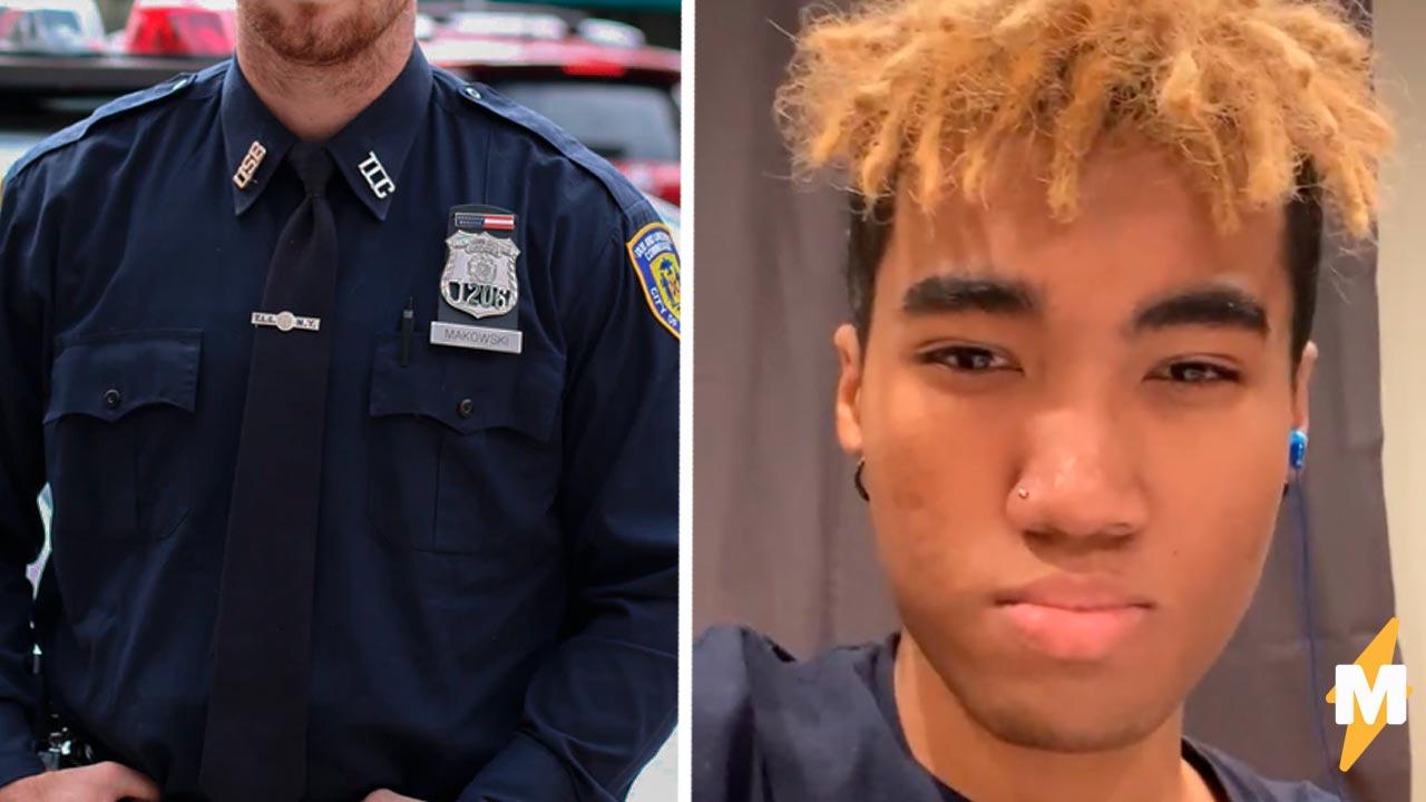 К парню нагрянула полиция и обезвредила стереотипы. Для этого копам понадобилась лишь пара кликов