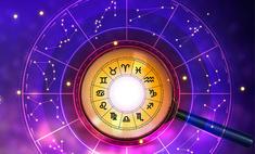«Дома будет хорошо, как никогда раньше»: астролог составила прогноз на неделю с 23 по 29 ноября