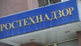 Изъяты сотни миллионов: сотрудников челябинского Ростехнадзора заподозрили во взятках