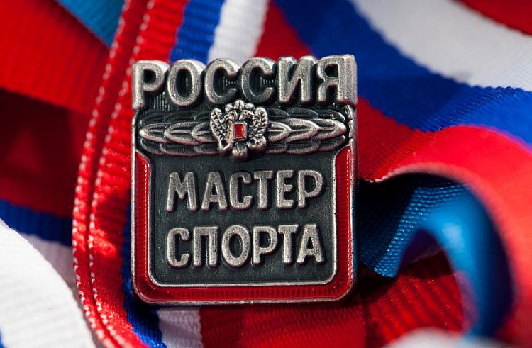 Более 20 приморцев в текущем году получили звание Мастер спорта России