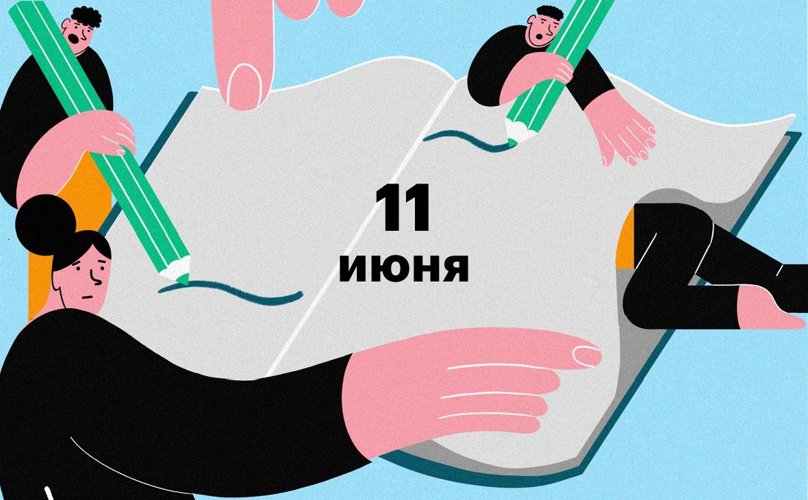 Ставка ЦБ с леопардом, меры в Москве, отмена «Нашествия». Главное за день