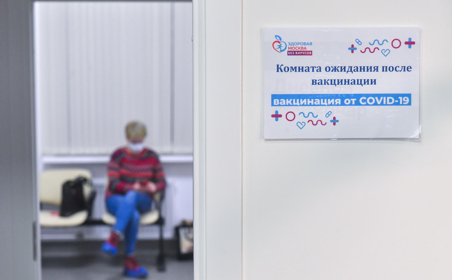 Twitter разблокировал аккаунт вакцины «Спутник V»