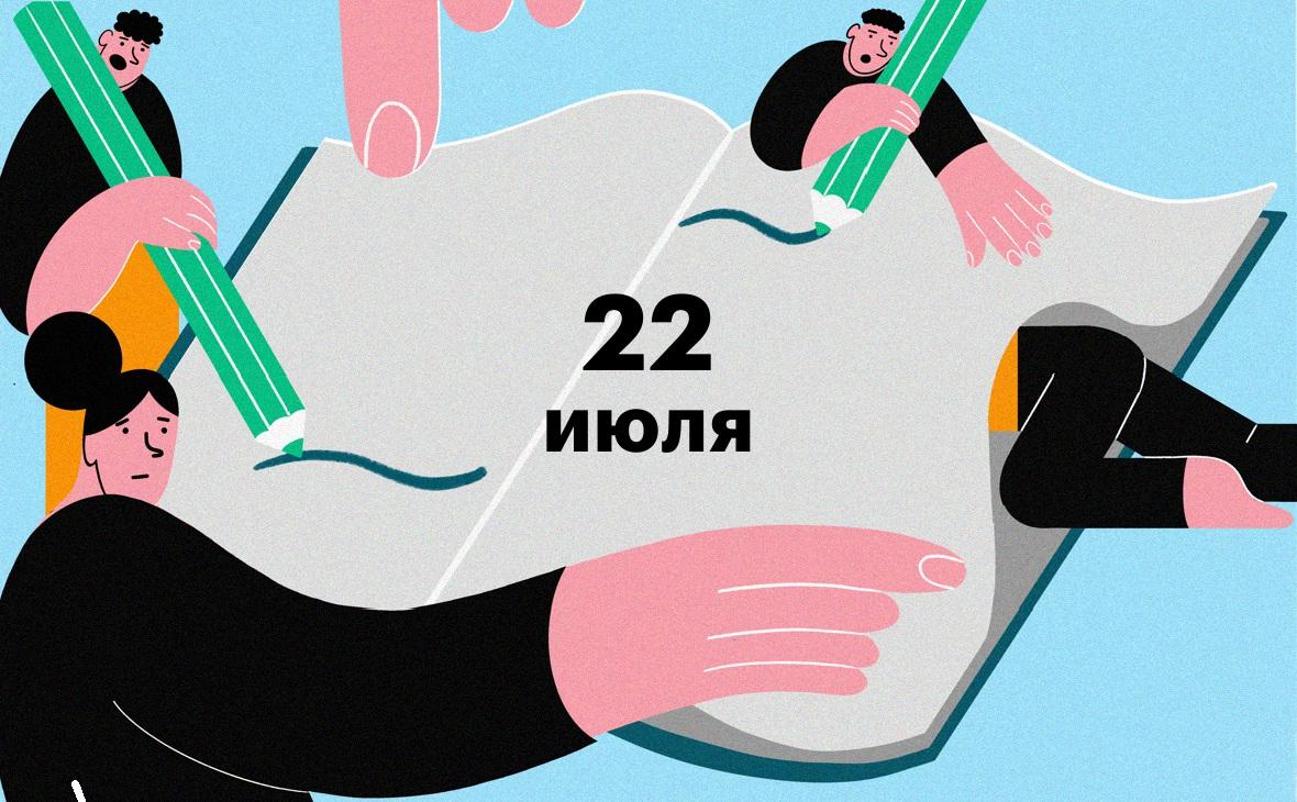 Первый иск Москвы Киеву в ЕСПЧ, запрет экспорта бензина. Главное за день