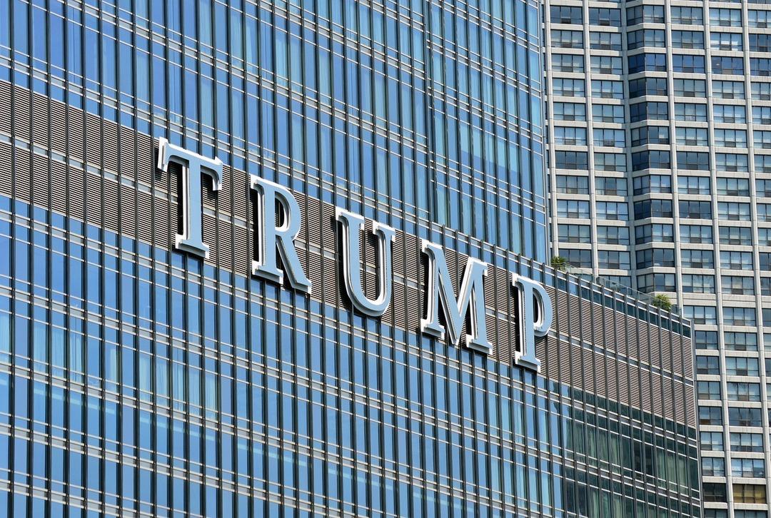 Стало известно, за счёт чего Трамп планирует погасить $400 млн своих долгов