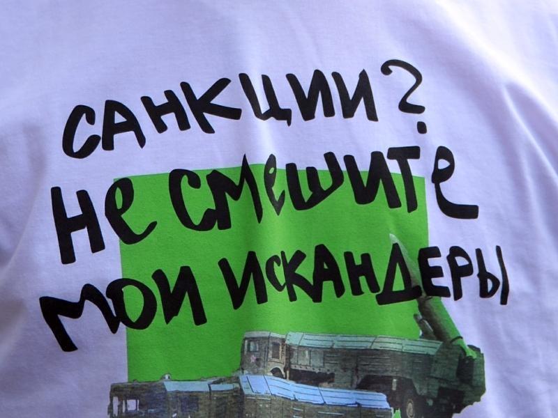 Пашинян рассказал, что российские 'Искандеры' оказались почти бесполезны