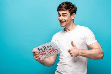Daily Mail: Экспертиза подтвердила подлинность компрометирующих сына Байдена снимков и переписок