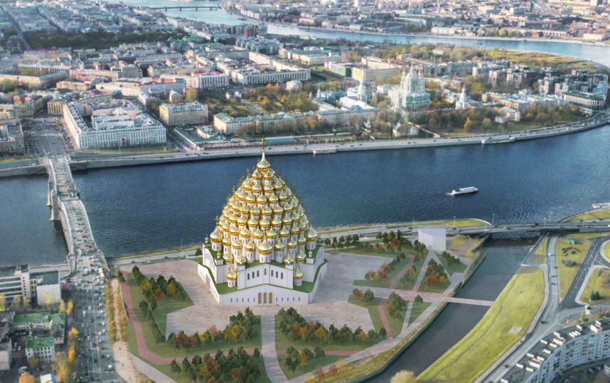 320-купольного храма в Петербурге не будет: авторы проекта рассказали о своих целях